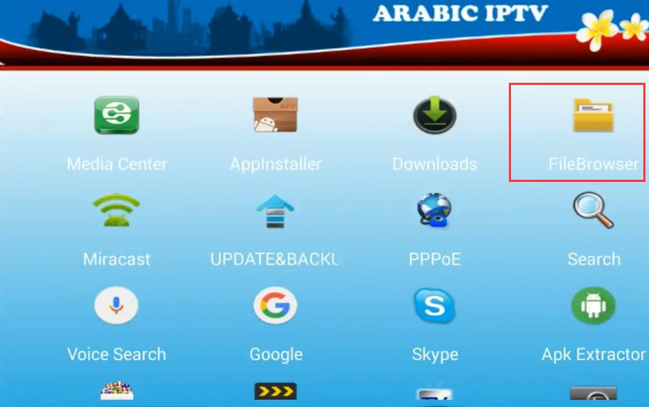How to update apk كيفية تحديث ال APK